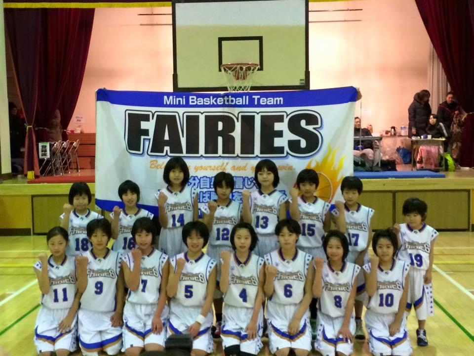 http://tama-fairies.com/info/2015-01-11%2022.59.23.jpg